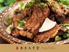 稻和谷中式快餐-九宫格套餐加盟店面样式介绍