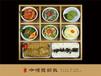 稻和谷中式快餐,九宫格套餐加盟小吃口味详情