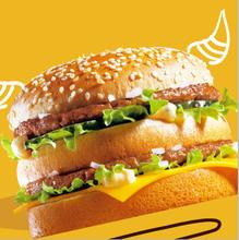 凡仔汉堡加盟热线总部特色开店利润图片