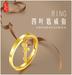 金际珠宝:黄金首饰以旧换新,为什么要火烧?