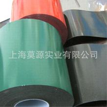 广州泡棉胶带