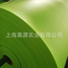 北京IXPE泡棉-价格