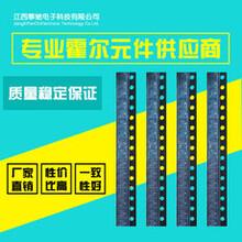 廠家直銷微功耗小家電控制板驅動貼片霍爾元件PC228圖片