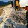 廣西來賓礦洞開采掘進設備挖機破不動施工快的方法液壓破裂機