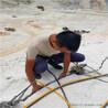無爆破低成本破石頭棒礦山靜爆棒品類齊全,青海大型裂碎器