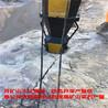 钩机钩不动液压劈裂机山东滨州地基开挖困难用劈裂棒