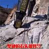 坚硬石头免放炮劈裂棒