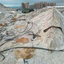 安徽青石矿山开采用劈裂机图片