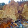 镁石破碎开采劈裂棒内蒙古矿山巷道免放炮开挖