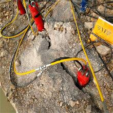 河北静态分石机岩石劈裂机图片