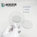 定制0.15-5mm實驗室超薄玻璃片石英高透光耐高溫腐蝕