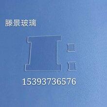 超薄玻璃片0.15-5mm廠家定制精度高石英高硼硅導電圖片