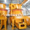 供应龙阳各种制砂机,制砂机厂家价格,VSI立轴式破碎机