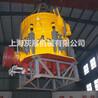 多缸液壓圓錐圓錐式碎石機碎石設備礦山碎石設備石料破碎設備生產廠家