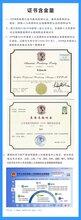 CPPM证书的含金量高吗,国家承认吗,对工作有帮助吗?