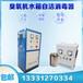 廣東生活水箱消防水箱二次供水內外置水箱自潔消毒器WTS系列