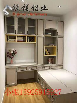 锐镁铝业全铝家具柜铝材家家居床铝材榻榻米床家铝合金具定制