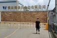 單層膜式柔性浮頂,火電廠首選北京煜爍