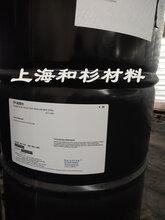 hallstar增塑劑TP-90B