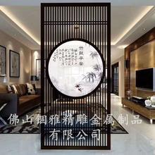 中式屏风隔断客厅玄关不锈钢焊接座屏茶室画图片