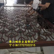 丰富铝板雕刻K金黄古铜红古铜屏风隔断黄铜雕刻屏风厂家图片