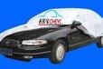 廠家直銷汽車通用車衣PEVA單層車罩可印LOGO防雨防曬汽車車衣