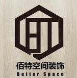 武汉承接办公室装修装修公司写字楼装修图片0