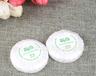 重慶酒店香皂包裝設計
