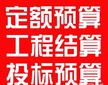 西安工程投标书制作/标书编制代写服务专业团队图片