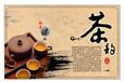 杭州龍井提貨卡安吉白茶禮品卡茶企禮卡管理提貨系統