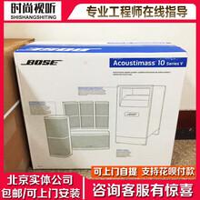 BOSE音響AM10V家用5.1音響博士家庭影院音箱圖片