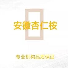 安徽战新基地项目申报淮南市战新基地项目申报咨询