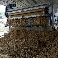 德州武城縣環保淤泥壓濾機大型帶式壓濾機價格參數圖片