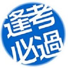 2019重庆渝中区成人高考报名截止时间?2019重庆渝中区专升本报名时间在哪时候?