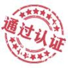 2019年重庆快递员可以报名自考吗?