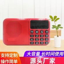 MP3播放器早教兒童國學圖片