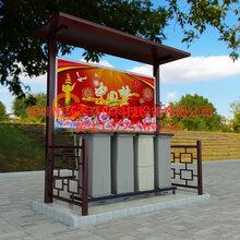 深圳垃圾分類亭制作廠家圖片