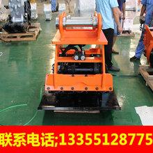 挖掘機前端裝置工程機械設備路面夯實器鉤機夯實器斜面夯實器