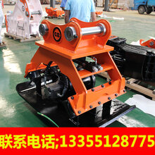 道路施工機械設備液壓夯實器路面夯實器鉤機夯實器斜面夯實器