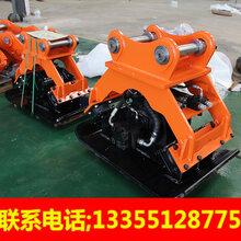 挖掘機屬具設備挖掘機夯實器振動夯實器液壓夯實器