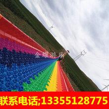 景區戶外拓展項目七彩滑草滑草道旱雪板網紅彩虹滑道