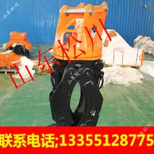 大型機械前端裝置旋轉式抓木器單杠抓木器機械抓木器抓木器價格
