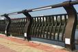 浙江金华桥梁防撞栏杆价格