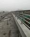 福建莆田桥梁防撞栏杆公司电话