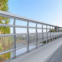 五家渠桥梁防撞护栏价格