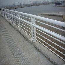 南充桥梁防撞栏杆厂家