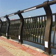 营口桥梁防撞护栏价格