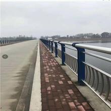 铁岭桥梁防撞栏杆电话图片