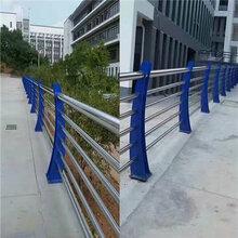 城口桥梁防撞栏杆设计制造