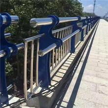 达州桥梁防撞栏杆制造图片